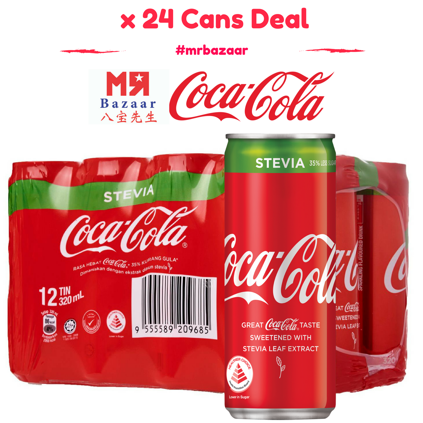 Stevia Coke Coca Cola x 24 Cans (320ml) 35% Less Sugar
