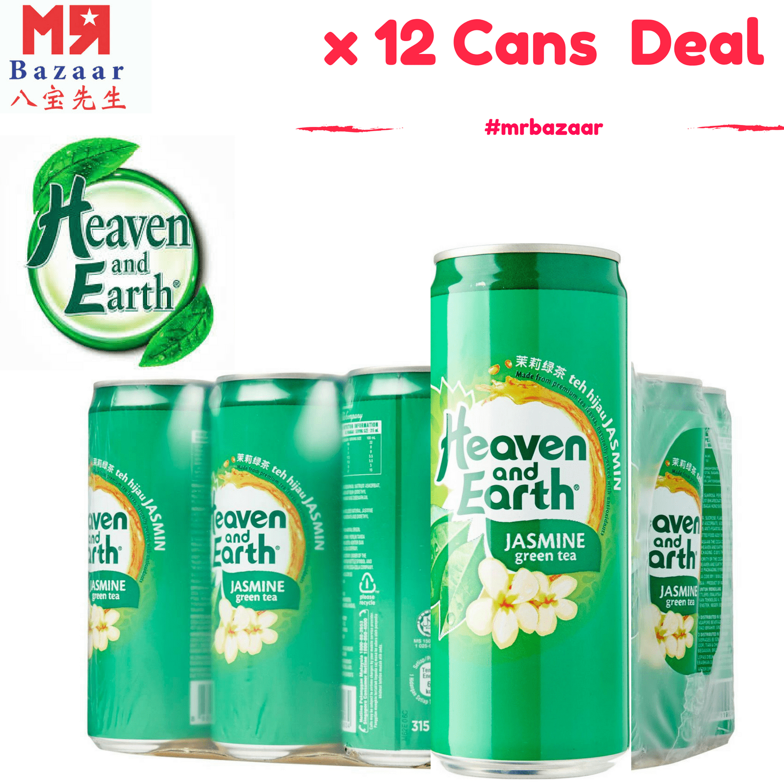Heaven & Earth Jasmine Green Tea (300ml) x 12 Cans