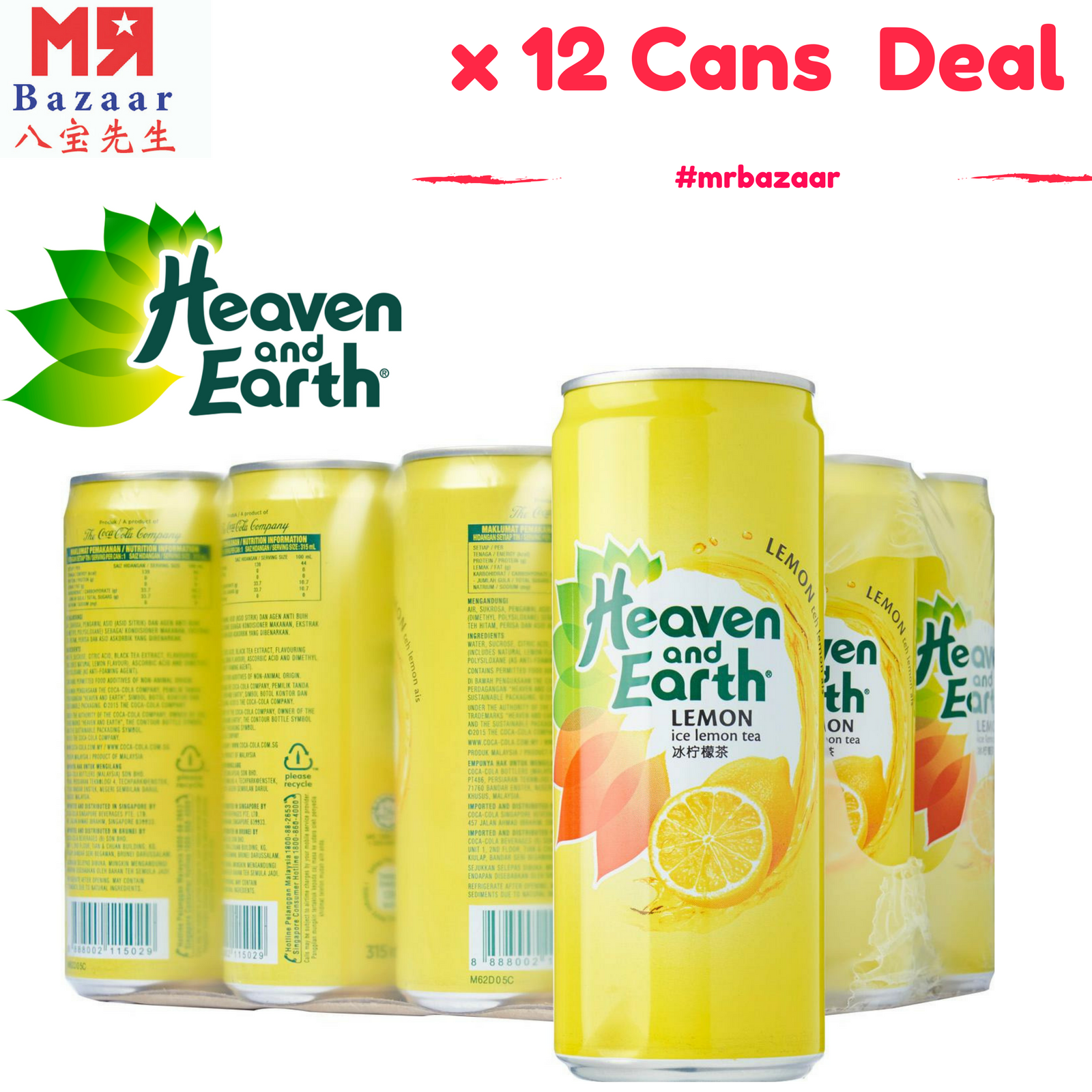 Heaven & Earth Ice Lemon Tea (300ml) x 12 Cans Deal