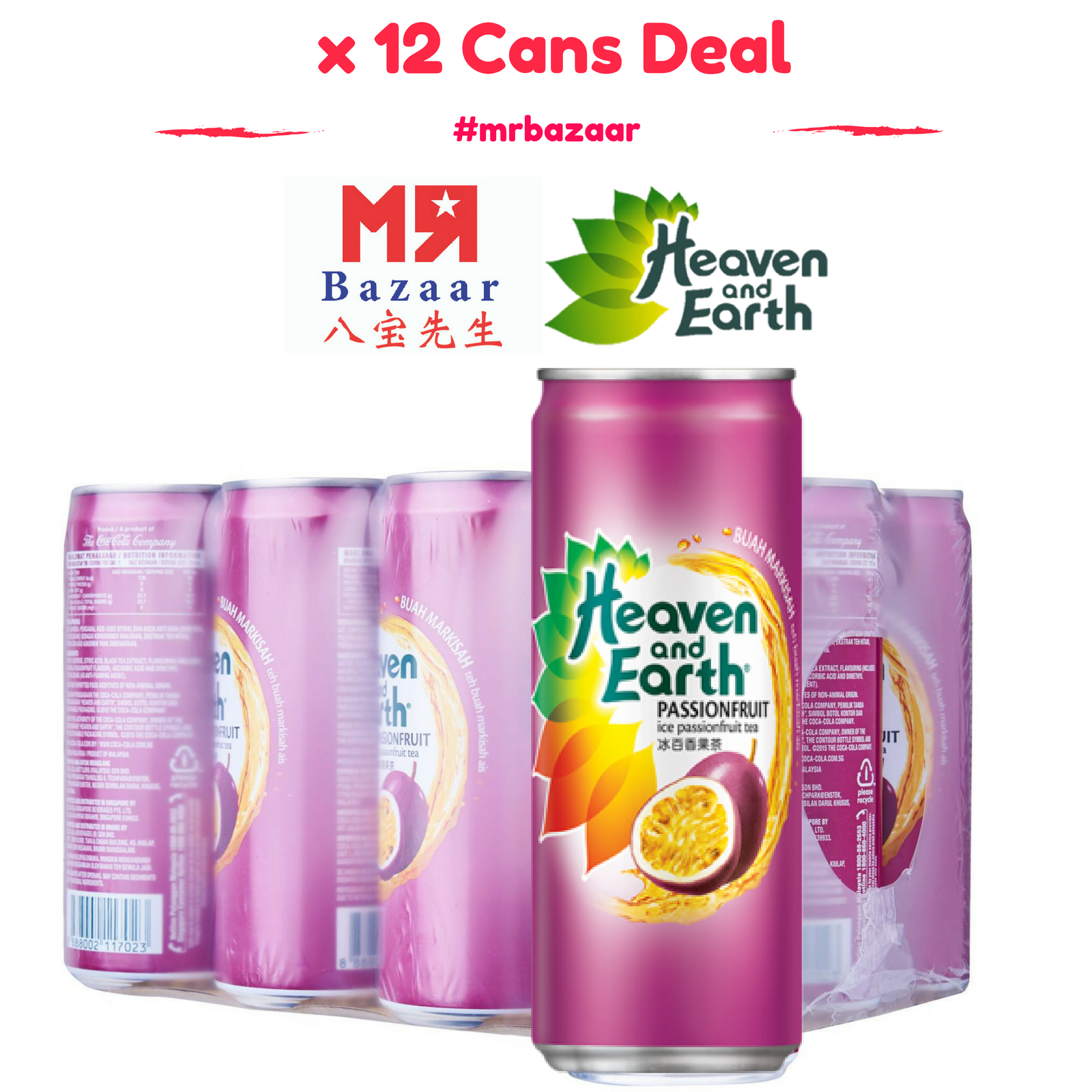 Passion Fruit Heaven & Earth tea x 12 Cans (300ml)