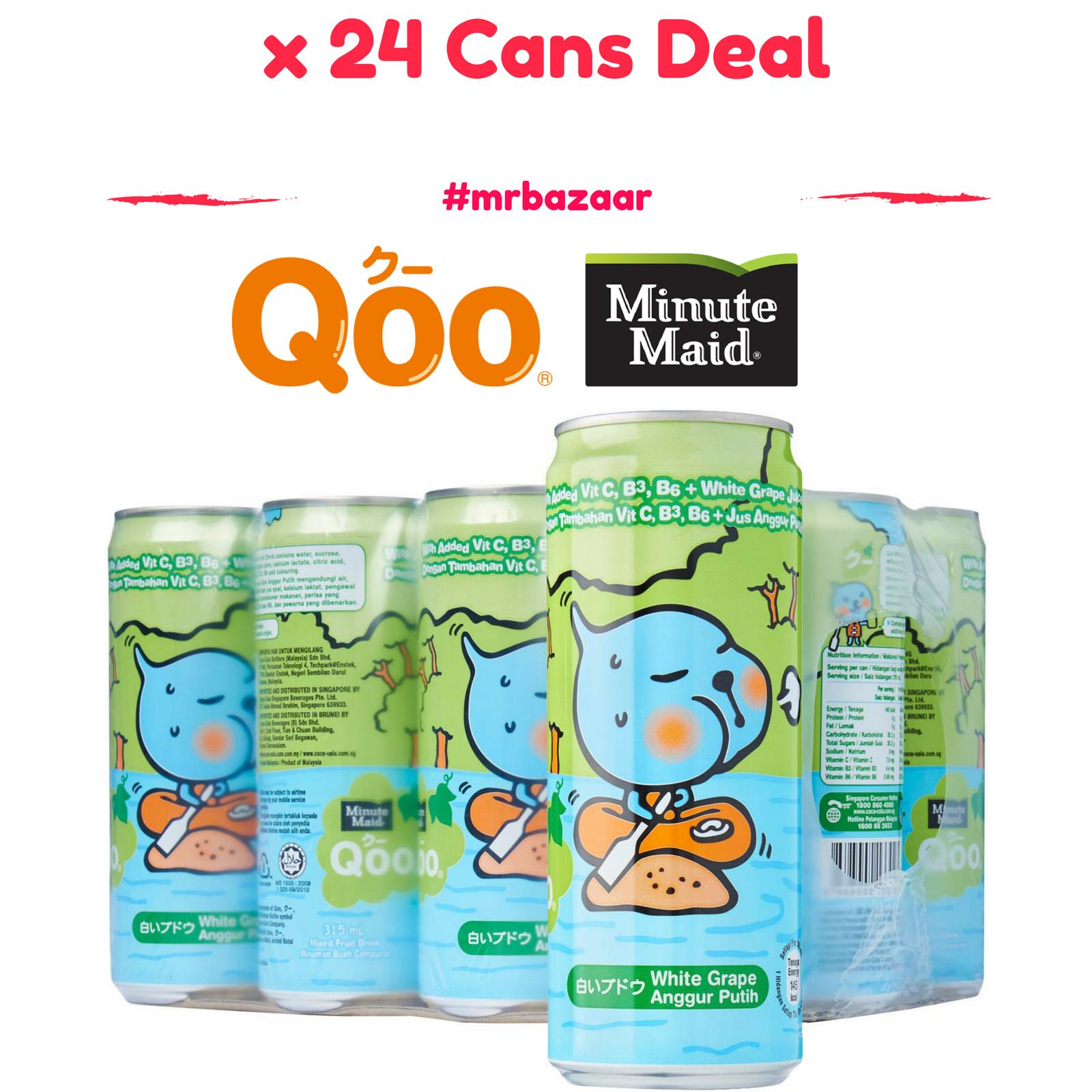 Minute Maid Qoo White Grape x 24 Cans (300ml)