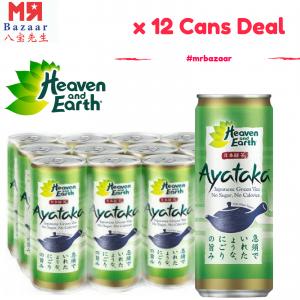 Heaven & Earth Ayataka Jap Green Tea (Sugar Free/No Calories) x 12 Cans (300ml)