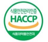 Korea HACCP